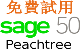 Free Sage 50 trial version